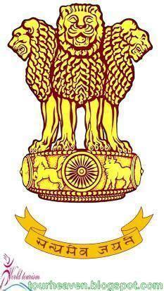 Essay On National Anthem Written In Sanskrit Free Essays